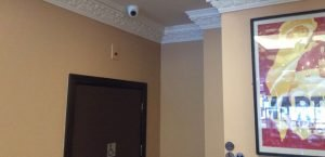 Residential home indoor camera installed