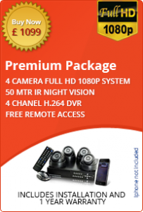Home CCTV premium package 4 camera system £1099