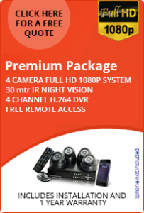 Premium CCTV package 4 camera HD domestic installation included